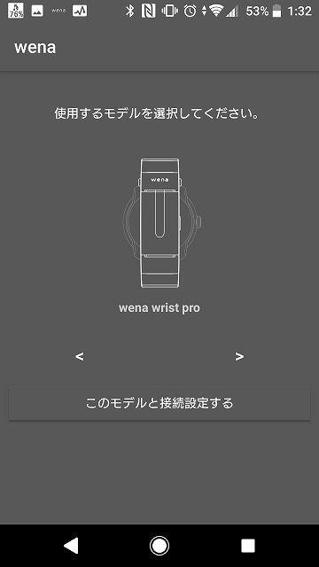 f:id:sora-no-color:20180203233932j:plain
