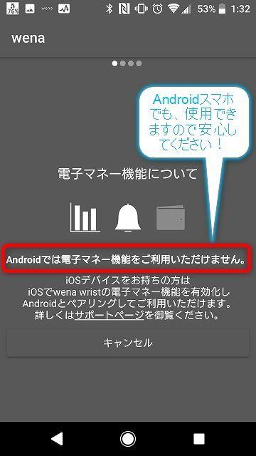 f:id:sora-no-color:20180203234909j:plain