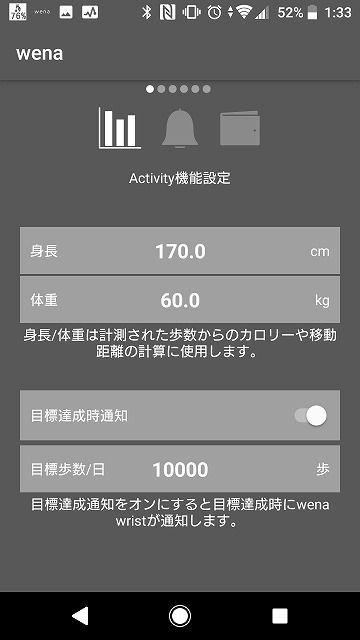 f:id:sora-no-color:20180204000256j:plain