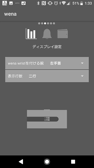 f:id:sora-no-color:20180204000618j:plain