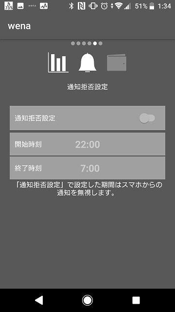 f:id:sora-no-color:20180204001239j:plain
