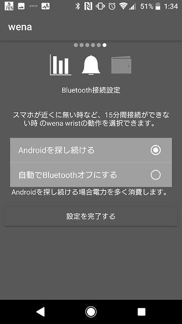 f:id:sora-no-color:20180204001755j:plain