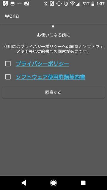 f:id:sora-no-color:20180204001920j:plain