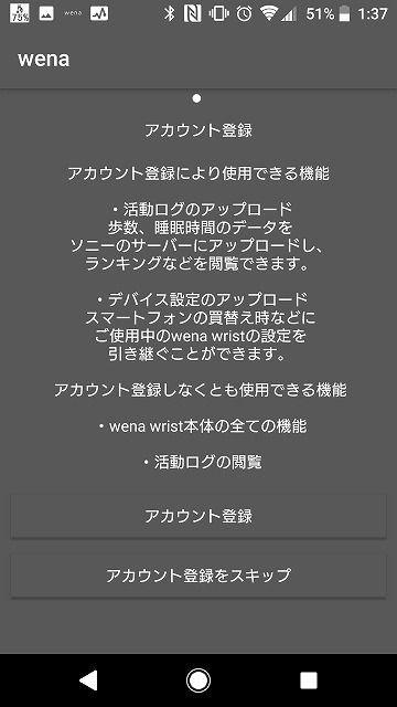 f:id:sora-no-color:20180204002336j:plain