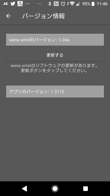 f:id:sora-no-color:20180204003105j:plain