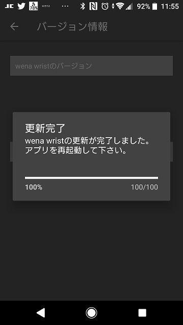 f:id:sora-no-color:20180204003200j:plain