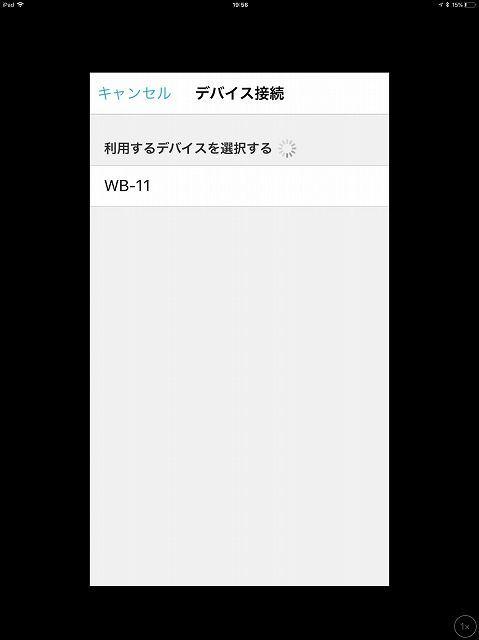 f:id:sora-no-color:20180204033447j:plain