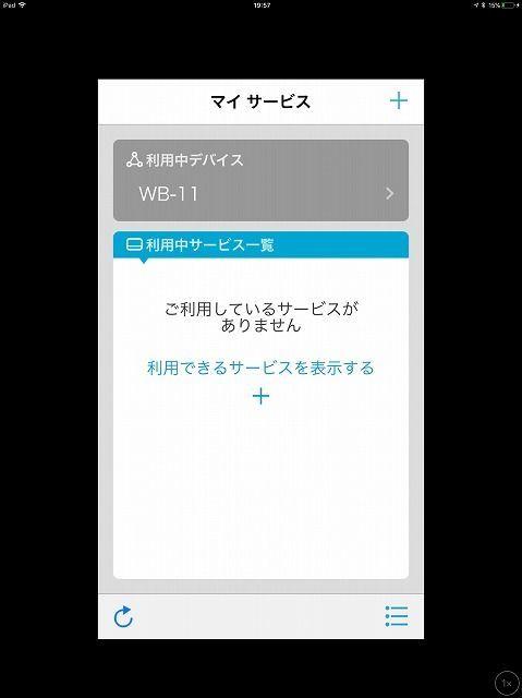 f:id:sora-no-color:20180204033454j:plain
