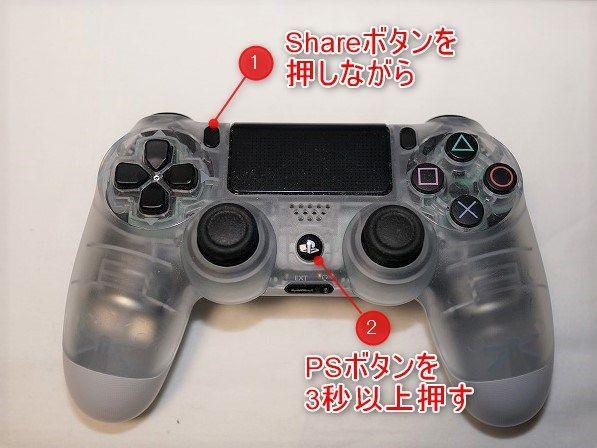 f:id:sora-no-color:20180207012607j:plain