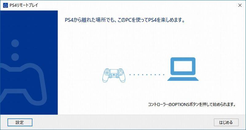 f:id:sora-no-color:20180207013219j:plain