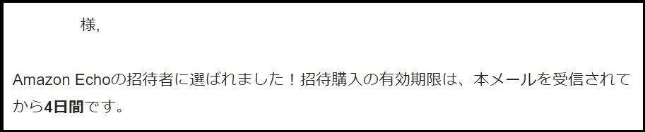 f:id:sora-no-color:20180402193656j:plain