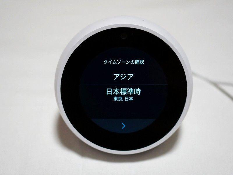 f:id:sora-no-color:20180727232416j:plain