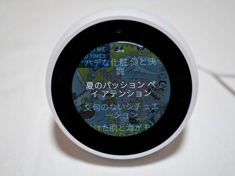 f:id:sora-no-color:20180728000418j:plain