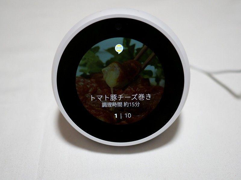 f:id:sora-no-color:20180728005524j:plain