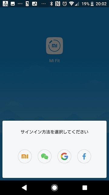 f:id:sora-no-color:20180805223124j:plain