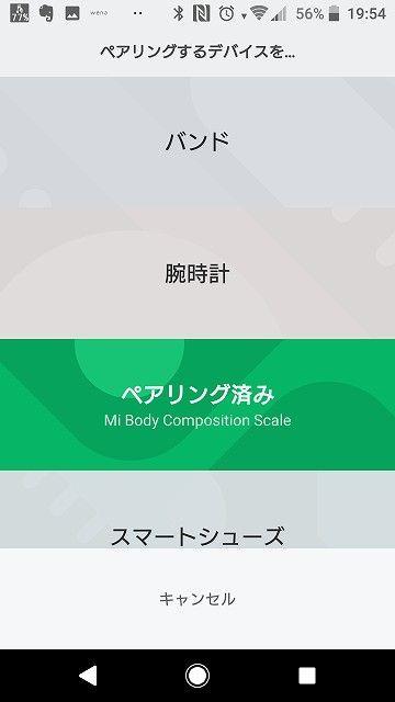 f:id:sora-no-color:20180805223531j:plain